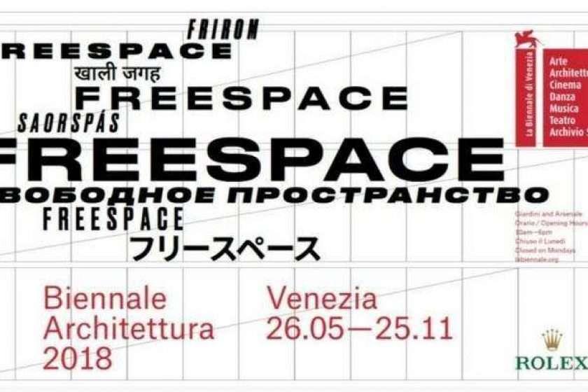 Exposition internationale d'architecture de Venise 2018